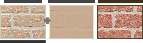 従来の塗装とブリックシステムとの比較