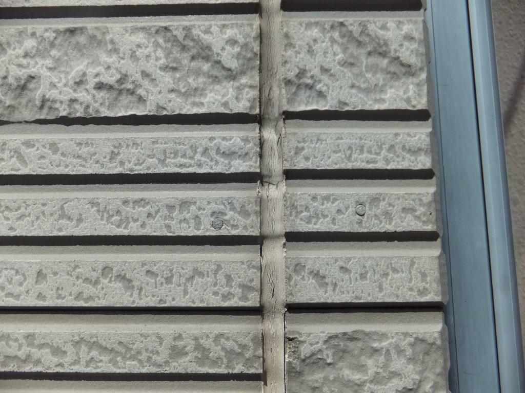 外壁の塗り替えを見極める7つのチェックポイント